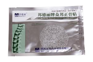 Применение пластыря zb pain relief
