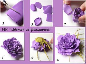 Резинки для волос с розами из фоамирана