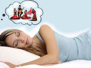 Цыгане во сне