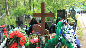 Трактовка снов про кладбище