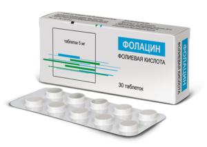 Фолиевая кислота продается в различных дозировках, попросите врача подобрать вам оптимальную