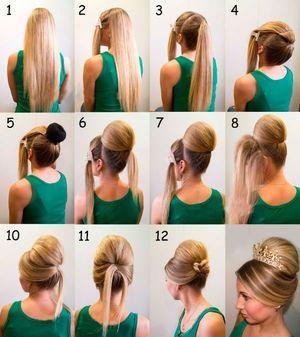 Способ собрать волосы на голове