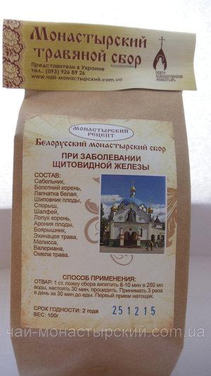 Стоит ли покупать Монастырский чай